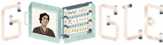 angela-ruiz-robless-121st-birthday-5664007455244288-hp