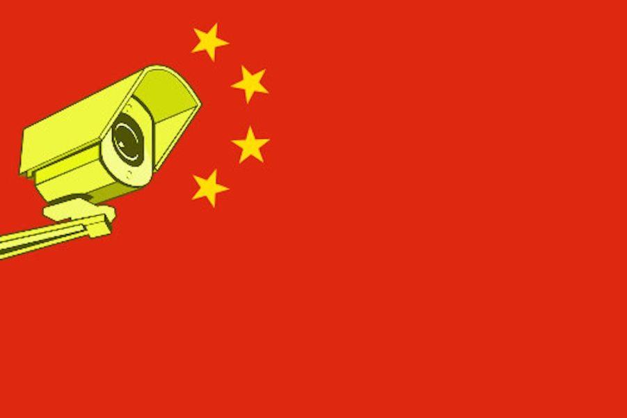 china spyware