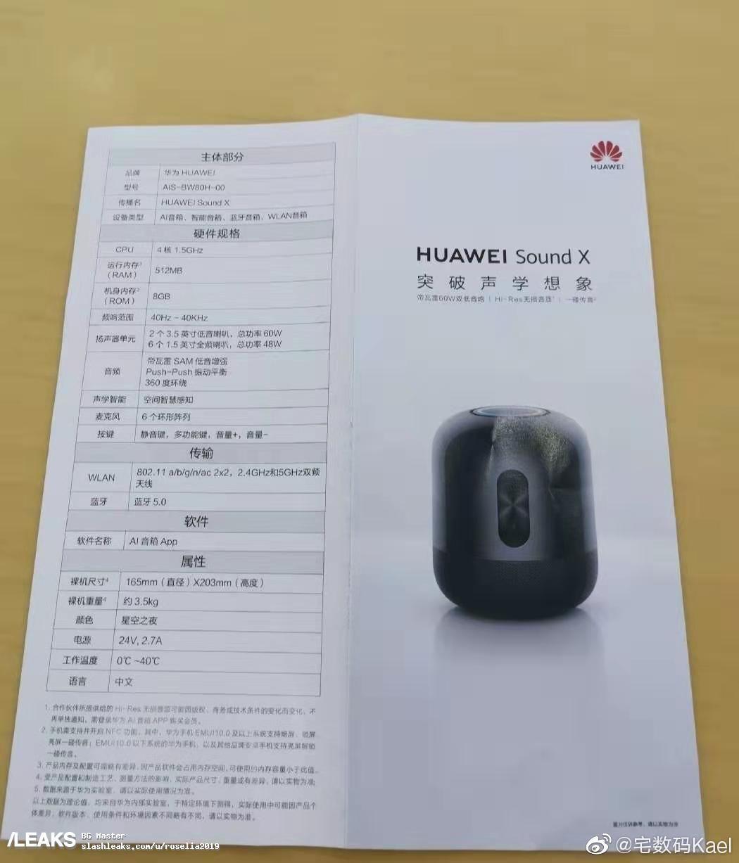 Panfleto filtrado del Huawei Sound X
