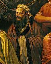 confucius-p.JPG