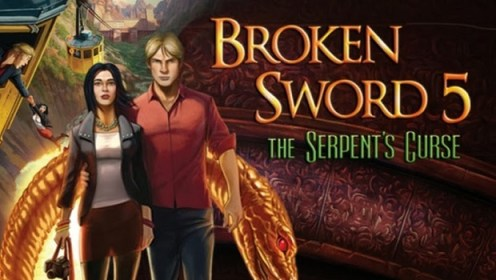 broken sword logo
