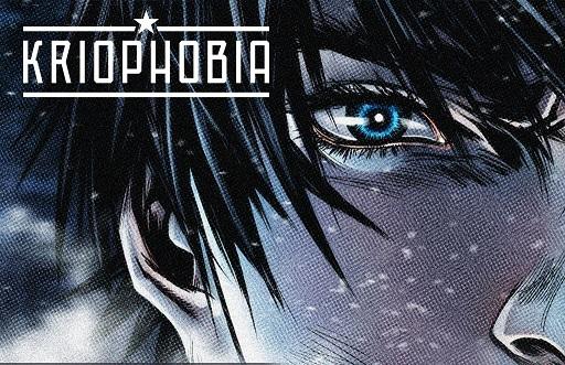 Kriophobia is a Resident Evil style survival horror game on Kickstarter.