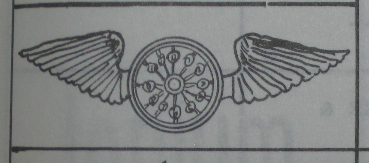 Schlenker Amp Kienzle Logo Clockinfo Com