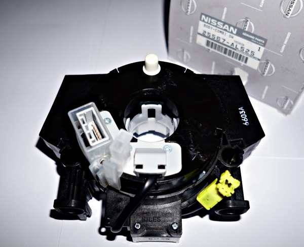 25567-AL525 Body Combination Switch to fit Nissan Navara Pathfinder
