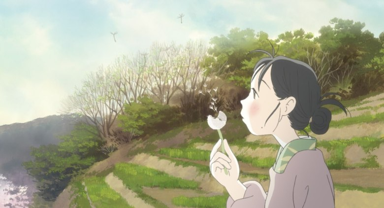 in this corner of the world1