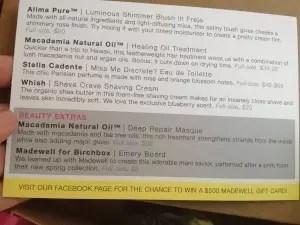 Birchbox March 2013 box contents list