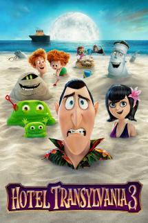Hotel Transylvania 3 Summer Vacation 2018 Filmfed