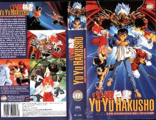 Resultado de imagen de Yū Yū Hakusho: La Película - Los invasores del infierno