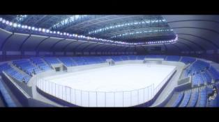 Nice rink.