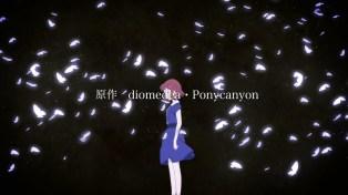 diomedea & Ponycanyon