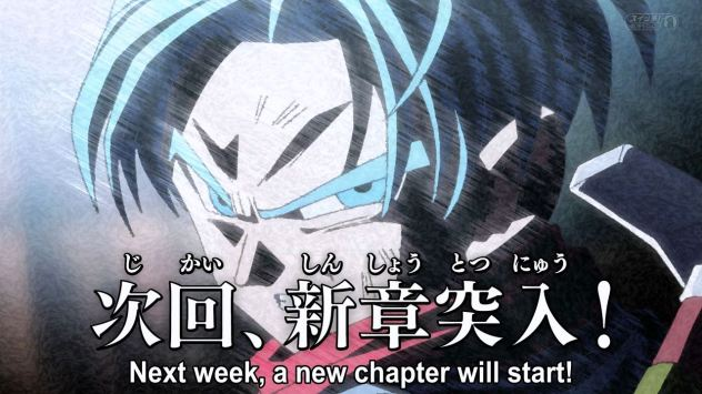 Dragon Ball Super - 046 - 29 Future Trunks Tease
