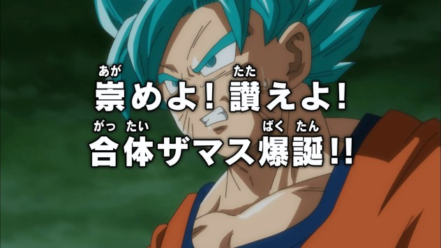 Revere Him! Praise Him! Fusion Zamasu's Explosive Birth!!
