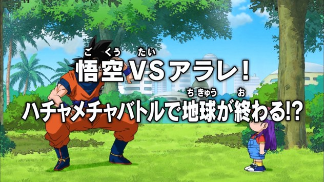 Goku VS Arale! A Ridiculous Battle That Will End the Earth!?