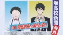 masamune-kun-no-revenge-02-04