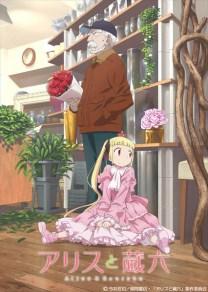 Alice and Zouroku Poster