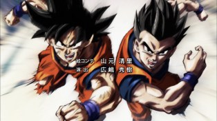 Dragon Ball Super - ED 9 - 06
