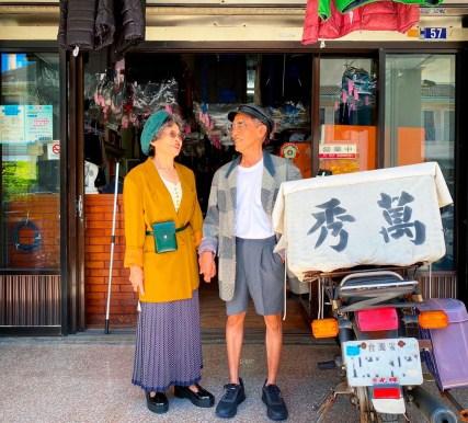 Chang Wan-ji y Hsu Sho-er, de 83 y 84, llevan toda una vida juntos: 61 años