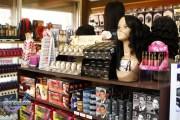 hair beauty supply