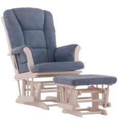 Rocking Chair Crib Combo Teen Lounge Chairs Stork Craft Tuscany Glider And Ottoman Set 06550