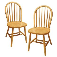 Stool Chair Images Costco Dining Table And Chairs Set Of 2 Windsor Assembled 96 73 Ojcommerce