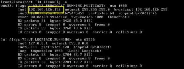 Check-IP-Address-of Rocky Linux