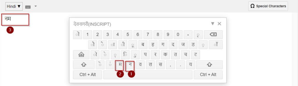Virtual-keyboard-hindi