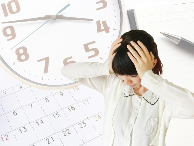 長期在庫保管料の期限2月15日です!対策大丈夫ですか?