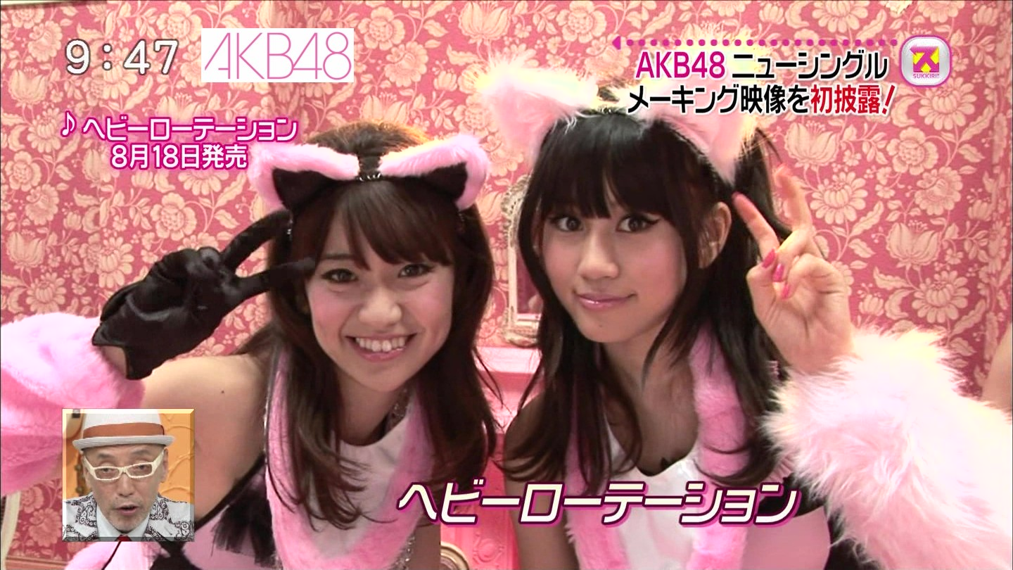 Jpop Girl Groups Wallpaper Akb48 Heavy Rotation Pv Preview Cloudy Destiny