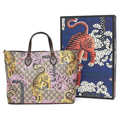 Gucci Bengal Tote Pink Shoulder Mixed Tiger Fabric leather Handbag Purse Bag New