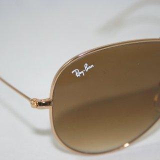 Ray-Ban Aviator Metal Sunglasses Arista Crystal Brown Gradient