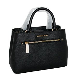 MICHAEL Michael Kors Women's HAILEE XSMALL Satchel Leather Handbag BLACK