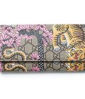 Gucci Bengal Pink Mixed Tiger Fabric leather Flap Snap Bag