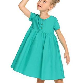Arshiner Girl A-line O-Neck Short Sleeve High Waist Casual