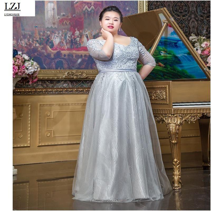 LZJ 17 new women summer dress fashion elegant V-neck