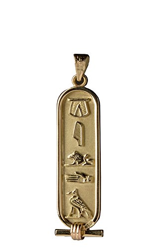Discoveries Egyptian Imports - Personalized 14K Gold Cartouche