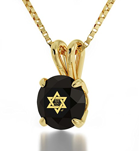 14k Yellow Gold Star of David Necklace - Jewish Pendant