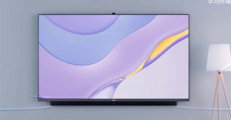 Huawei Smart Screen V55i 780x405 1