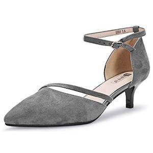 IDIFU Women's IN2 Maxine Sequins Mid Kitten Heels Closed Pointed