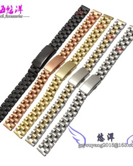 10mm 12mm 14mm 16mm New Men Ladies Silver Gold Stainless Steel Watch