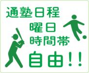 jiyu-300x246