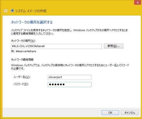 スクリーンショット 2015-08-12 08.36.32