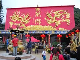 香港旅遊景點 – 網站標題