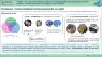 OTSCIS-1-1-FE2-Impacts-societaux-et-environnementaux