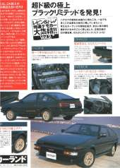 AE86_Black_Limited