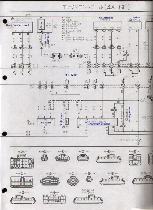 ae86 wiring diagram ae86 ac wiring e26 wiring diagram  ae86 ac wiring e26 wiring diagram