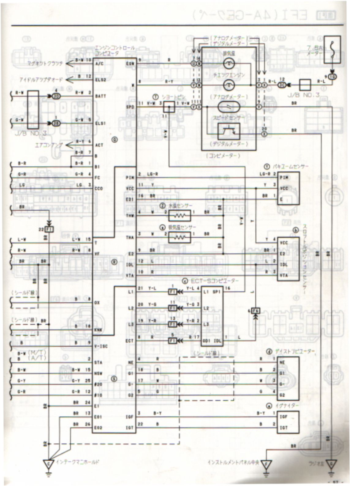 Toyota Corolla Air Conditioner Diagram Toyota Wiring