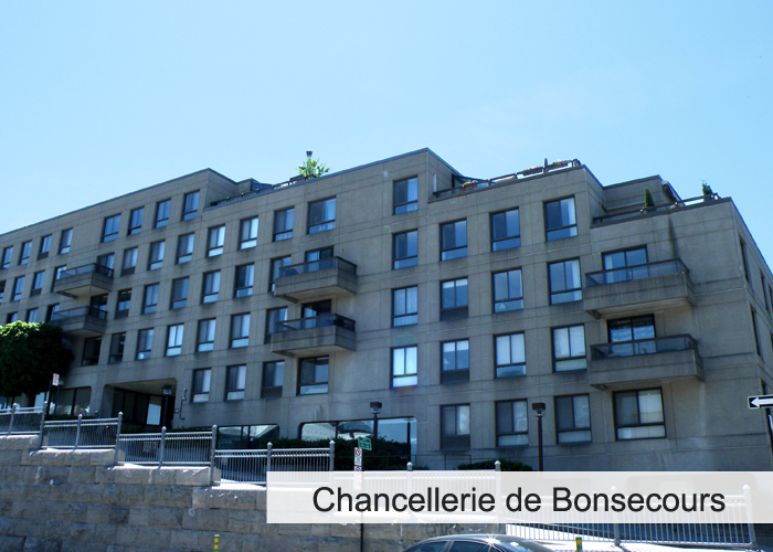 Chancellerie de Bonsecours Condos Appartements