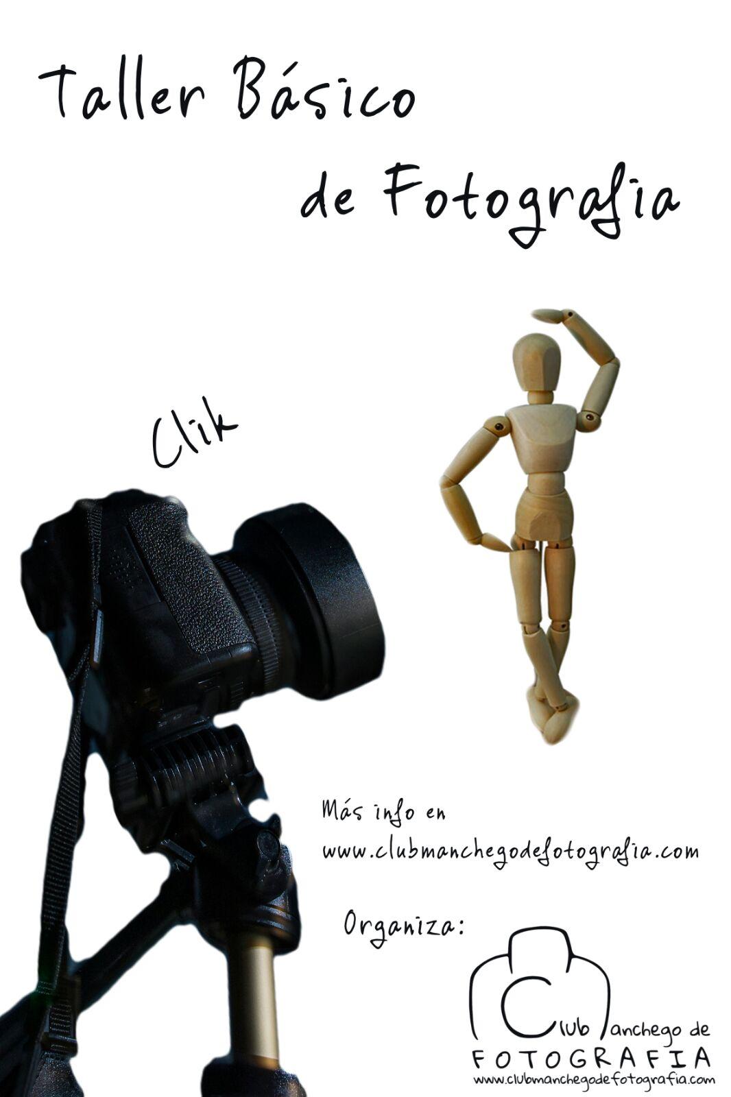 Cartel VI Taller de Iniciación a la Fotografía