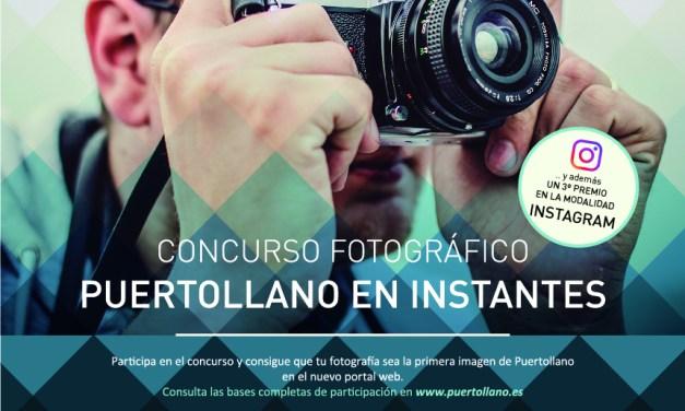"""Concurso Fotográfico """"Puertollano en Instantes"""""""