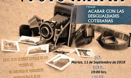 IV Concurso de Fotografia Asociacion Castellano Manchega de Antropologia ACMA